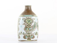 Aluminia Baca Vase/Bottle Bird Motif